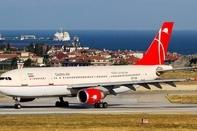 واکنش سازمان هواپیمایی به قطع پروازهای قشمایر به ترکیه