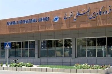 انتصاب مسوول حراست فرودگاه کردستان