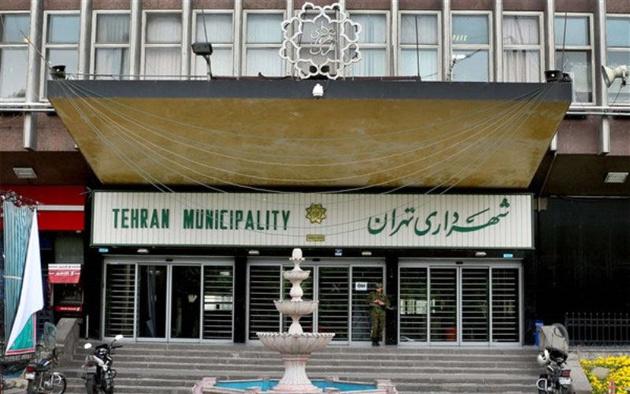 شهرداران ۷ منطقه تهران تغییر کردند