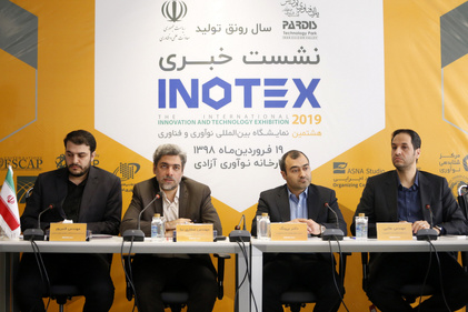 اولین نشست خبری اینوتکس ۲۰۱۹