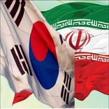 کرهجنوبی پس از 6 سال خرید نفت ایران را متوقف کرد