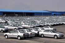 فصل تحقیق و تفحص از خودروسازان در مجلس