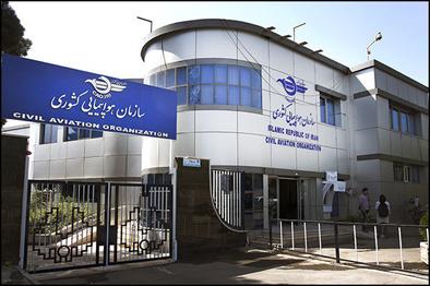 مدیر روابط عمومی سازمان هواپیمایی منصوب شد