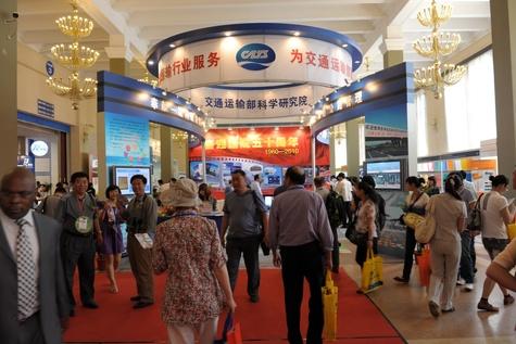 نمایشگاه اینترترافیک چین 2018
