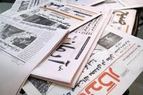 تیترهای نخست روزنامههای امروز / ۳ شهریور