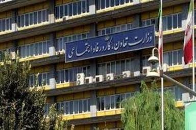 در خواست از وزارت تعاون: امکان برگزاری مجامع عمومی الکترونیکی تشکلهای صنفی فراهم شود