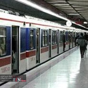 اختصاص حدود ۷۲۰ میلیارد تومان اعتبار برای خط یک متروی اصفهان