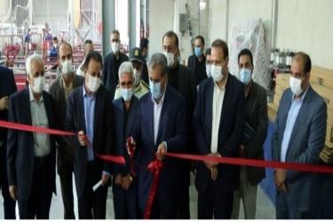 یک واحد تولیدی در شهرستان البرز به بهره برداری رسید