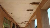 فیلم  خراب شدن سقف یک مدرسه در هرمزگان بر سر دانشآموزان