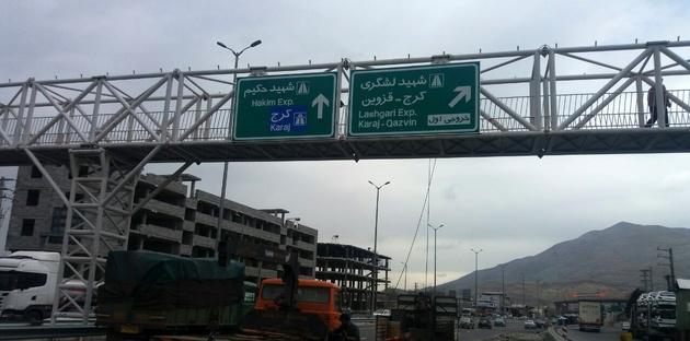 نصب تابلوهای جدید هدایت مسیر در ورودی غربی پایتخت