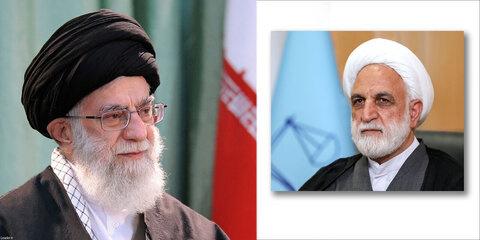 حجتالاسلام محسنی اژهای، رئیس قوه قضاییه شد
