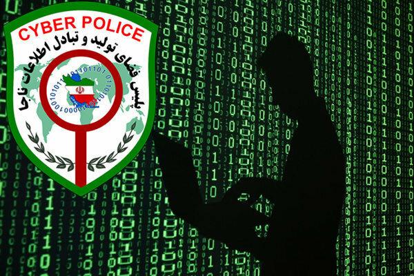 هشدار پلیس فتا نسبت به کلاهبرداری در پوشش دریافت فطریه