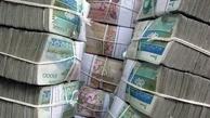 حجم پول کثیف در اقتصاد ایران چقدر است؟
