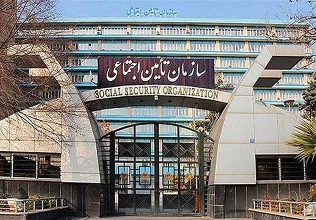 چند میلیون ایرانی بیمه تامین اجتماعی هستند/تفکیک بیمه شدگان