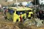 Bus rollover crash at university in Tehran kills 7