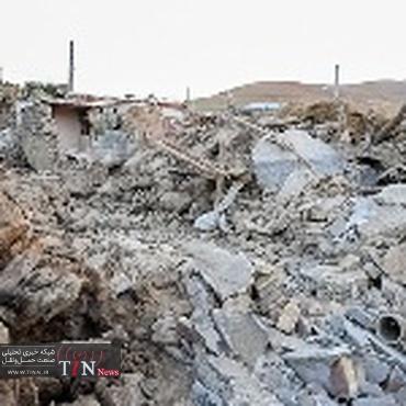سریال ناتمام زلزله های شدید در مورموری
