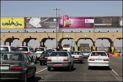 خداحافظی با کاغذهای عوارض در آزادراه منتهی به پایتخت