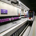 بهرهبرداری از فاز یک خط هفت مترو تهران تا خرداد