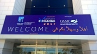 برگزاری بزرگترین رویداد بینالمللی صنعت فرودگاهی در منطقه خلیجفارس