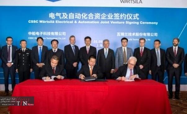 CSSC, Wärtsilä establish new E&A joint venture