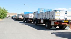اعزام کامیون از آذربایجان غربی به بندر امام برای انتقال کالا + عکس
