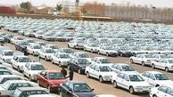 آغاز ریزش قیمتها در بازار خودرو