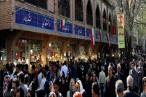 2017: Iran's Economy in Review