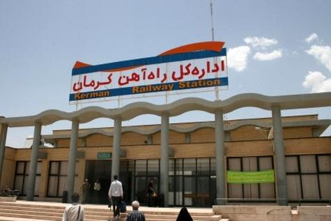 ◄ رشد ۲۶ درصدی مسافران نوروزی راهآهن کرمان نسبت به سال گذشته