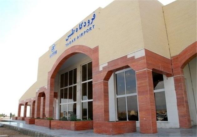افتتاح پروژههای بهسازی فرودگاه طبس