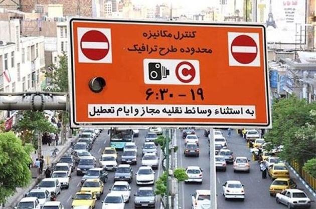 عضو شورای تهران: سهمیه طرح ترافیک کاهش نمییابد