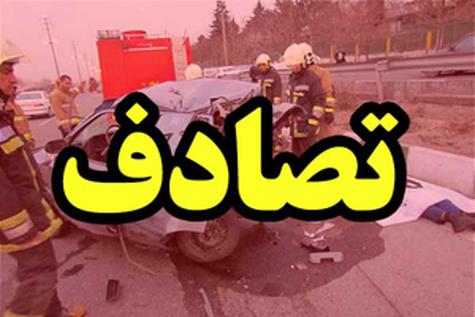 تصادف زنجیره ای 4 خودرو در بزرگراه مدرس تهران