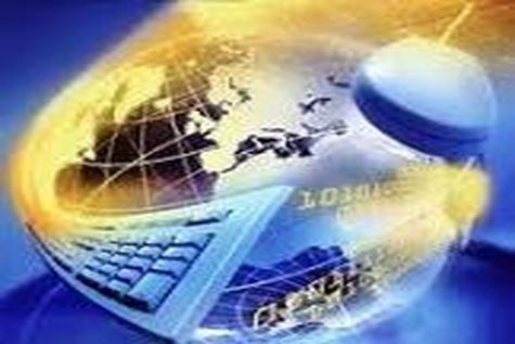 هدیه فناوری اطلاعات به شهروندان