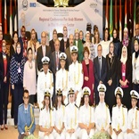 Arab Women Maritime Association launched