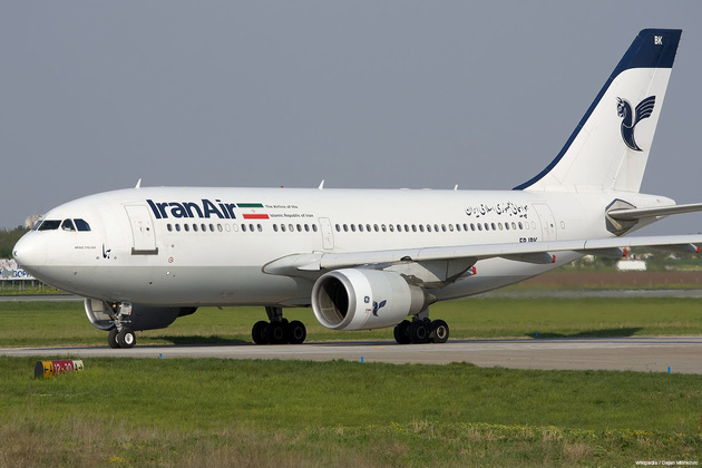 More Int'l Airlines Resume Flights to Iranian Cities