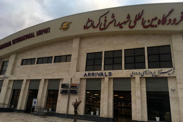 فرودگاه کرمانشاه آسیبی ندید