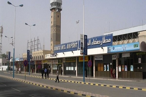 فرودگاه صنعاء به دلیل نداشتن سوخت تعطیل میشود