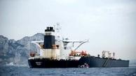 گاف دادگاه آمریکایی در حکم توقیف کشتی ایرانی
