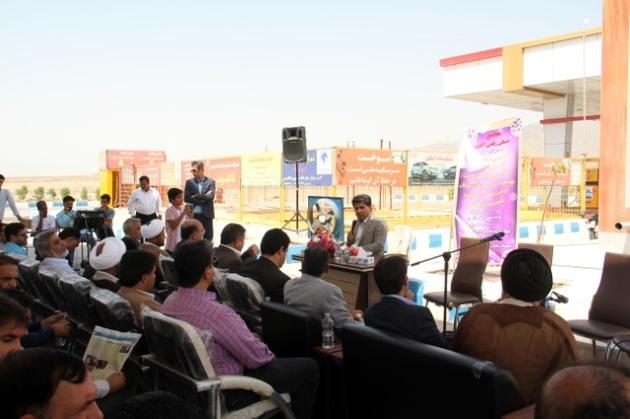 افتتاح مجتمع خدمات رفاهی آبگون در محور رودان-بندرعباس