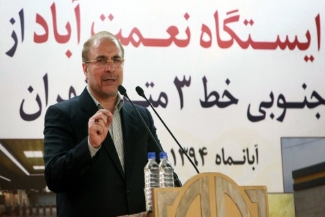 افتتاح ایستگاه مترو نعمت آباد از خط ۳ مترو تهران
