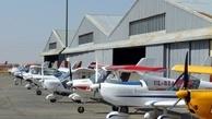 ◄ ضرورتهای تاسیس کانون هوانوردی وسایل نقلیه هوایی فوق سبک